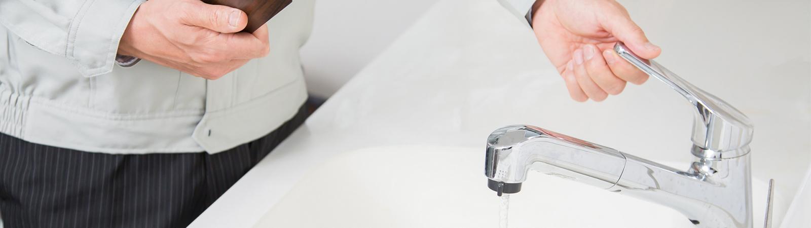 水道をチェックする業者のイメージ